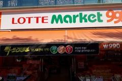 Das «Quartier Latin» in Incheon: Der Gründer des Lotte-Konzerns ist erklärter Goethe-Fan.