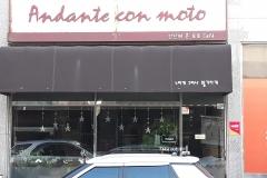 inDas «Quartier Latin» in Incheon: Italienische und vor allem französische Namen und Lebensart stehen hoch im Kurs.