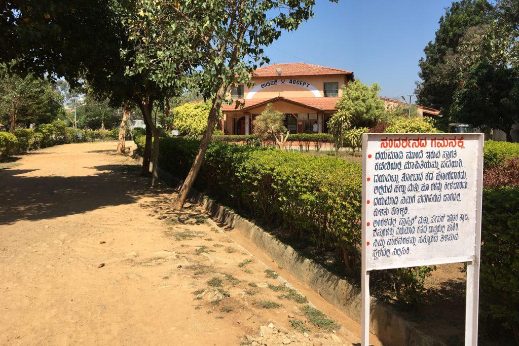 Sicht auf das Areal des Aidshospiz «Accept» in Indien