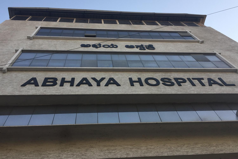 Aussenansicht des Abhaya Spitals in Indien.