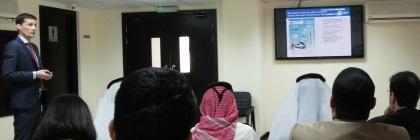 Bahrain-Mailbild