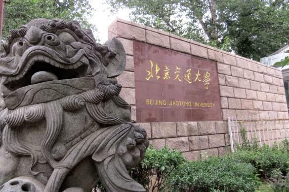 jiaotong_02